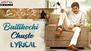 Download Baitikochi Chuste Lyrical | Agnyaathavaasi Songs| Pawan Kalyan,Keerthy Suresh,Anu Emmanuel | Anirudh MP3 song and Music Video