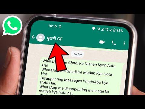 WhatsApp में कब Online आये Or कब गए , किसी को कुछ पता नहीं चलेगा !!!