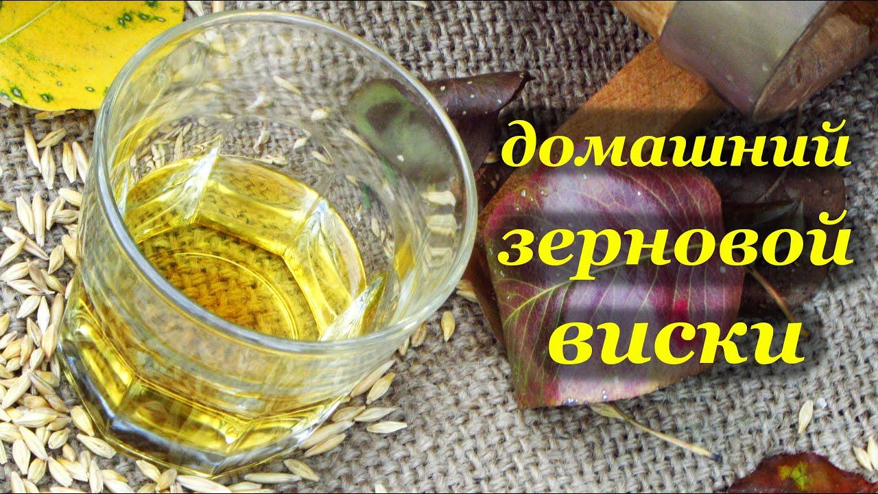 Рецепт приготовления виски в домашних условиях из самогона 418