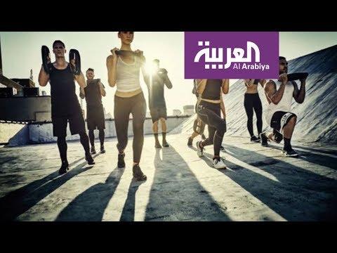 صباح العربية | تمارين للتخلص من دهون الخصر  - نشر قبل 27 دقيقة