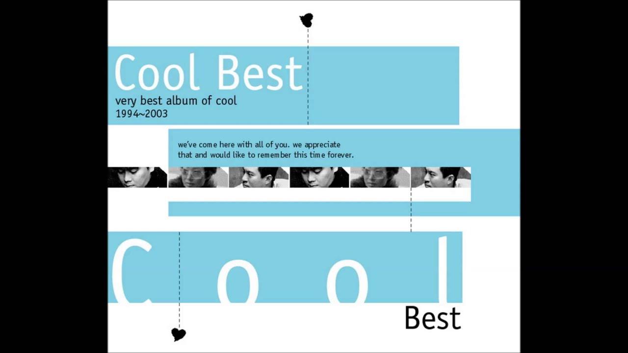 Very Best Album Of Cool 1994~2003 Disk 2 [Full