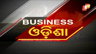 Business Odisha 20 SEP 2020 | କେମିତି ରହିବ କରୋନା ପର ର ଅର୍ଥନୀତି | Mr. Trinath Lenka