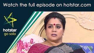 Deivam Thandha Veedu 05/25/17 thumbnail