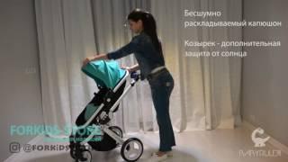 Коляска BabyRuler усовершенствованная модель коляски Freekids