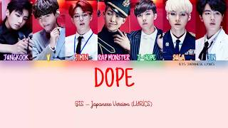 Bts (방탄소년단) [防弾少年団] - dope [japanese version] (colorcoded | kanji romaji english)