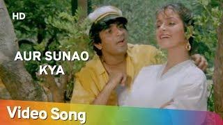 Aur Sunao Kya (HD)   Chor Pe Mor (1990)   Karan Shah   Neelam   Hindi Romantic Song