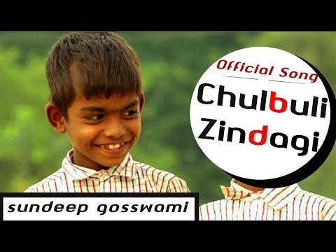 Chulbuli Zindagi   Official Song (OST)   Against Child Labour Ft. Sundeep Gosswami