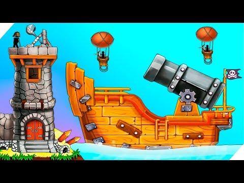 СЕКРЕТНАЯ ПУШКА ПИРАТОВ ! Катапульта: Атака пиратов The Catapult:Clash With Pirates Игры для андроид