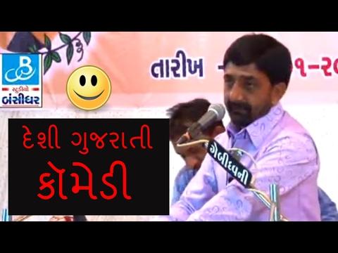desi gujarati comedy & dayro by rajbha