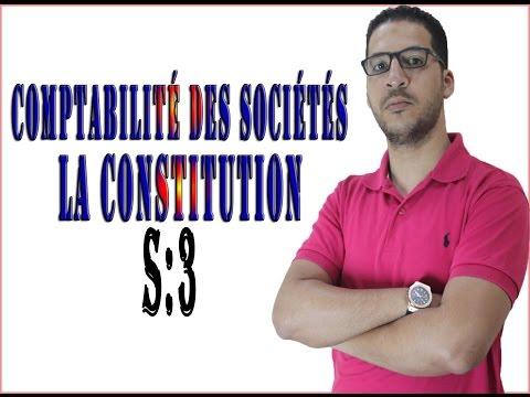 Comptabilité des Sociétés :Partie 1_La constitution#4Gestion Academy