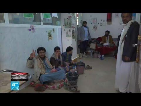 حصري من اليمن: سوء التغذية شبح يهدد الأطفال في المستشفى الجمهوري في صعدة  - نشر قبل 35 دقيقة