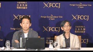 "Naotaka Fujii  & Eiji Araki: ""Can Japan Win@VR?"""