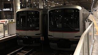 【終電撮影】東急東横線・目黒線武蔵小杉駅の最終電車