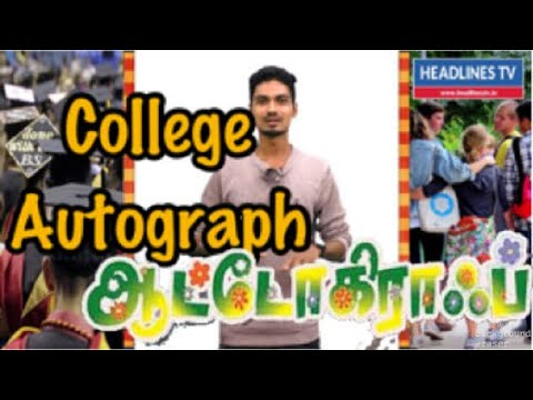 Engineering College autograph | college memory's | headlines tv