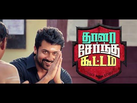 Thaanaa Serndha Koottam - Tamil Full movie...