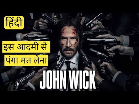 Download John wick chapter 1 explained in Hindi | John wick 2014 movie explained in Hindi