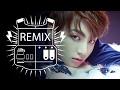 (방탄소년단) BTS Jungkook - Begin (556 Remix)