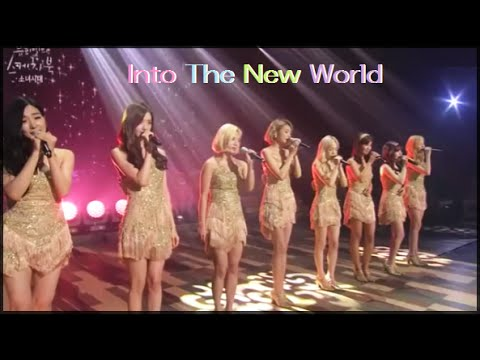 [1080p] 150905 [SNSD]  少女時代 / Into The World (Ballad) - [Goodby Stage] Sketchbook 2015