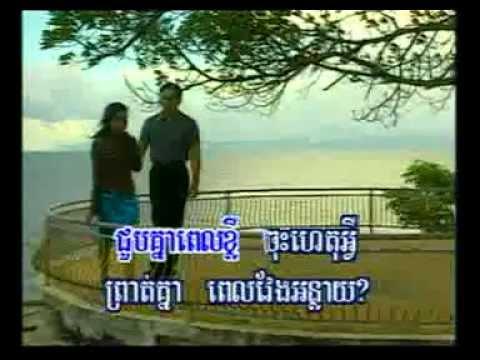 柬埔寨歌曲《再見我的愛人》翻唱