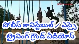 TS Constable On Field Training Video | TS Constable Training Video's