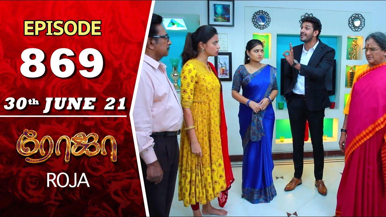 Download ROJA Serial   Episode 869   30th June 2021   Priyanka   Sibbu Suryan   Saregama TV Shows Tamil