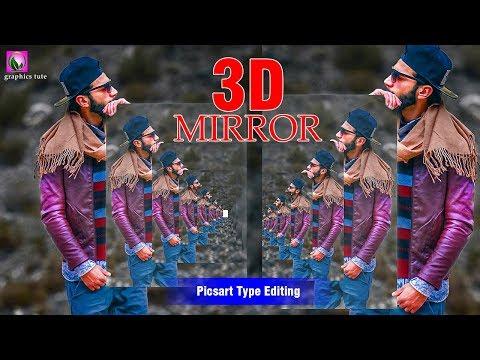 3D Mirror Viral Photo Editing Tutorial (Like Picsart Editing) In Photoshop    Hindi Tutorial thumbnail