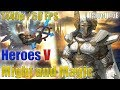 Heroes of Might and Magic V (1440p/60 FPS) Бесовщина