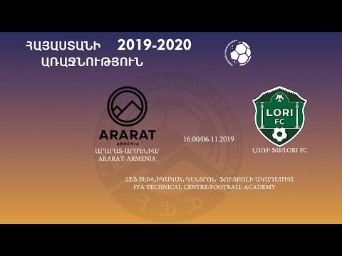 Արարատ-Արմենիա - Լոռի ՖԱ