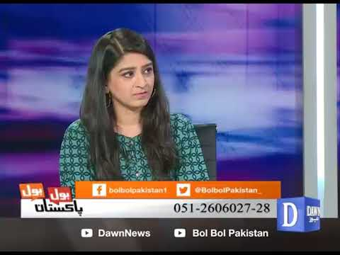 "Bol Bol Pakistan - August 28, 2017 ""Pak - America relations, Afghan policy, Census"""
