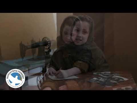 видеоролик по мотиву стихотворения «Девочка из блокадного Ленинграда»,