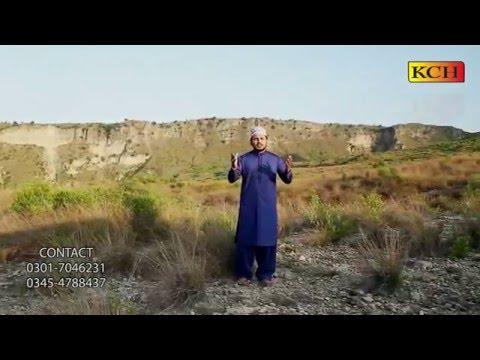 Ali Ali Alli Wajdy Nagary Kehan Waseem Abas Chishti