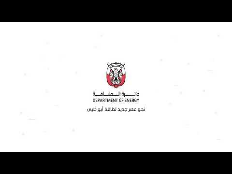 Department of Energy - Abu Dhabi