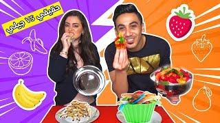 دحومي999 ودانية | اكل حقيقي vs اكل جيلاتين !