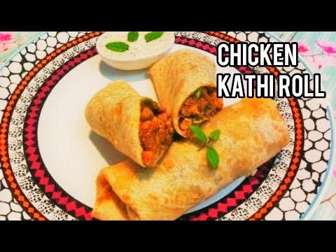 How to make chicken kathi roll or indian chicken spicy wrap youtube forumfinder Image collections