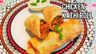 How To Make Chicken Kathi Roll Or Indian Chicken Spicy Wrap