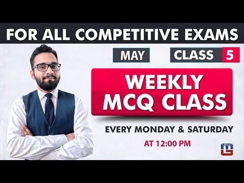Weekly MCQ Classes | May Class 5 | RRB | Railway | Bank | SSC | Other Competitive Exams