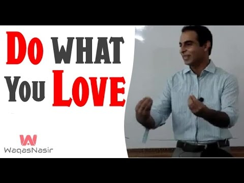 Do What You Love -By Qasim Ali Shah | In Urdu