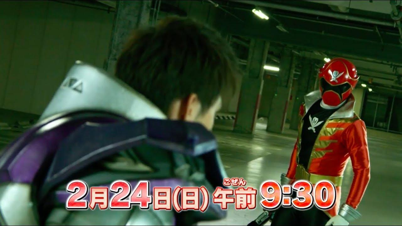 Super Sentai Strongest Battle- Battle 2 PREVIEW (English Subs)