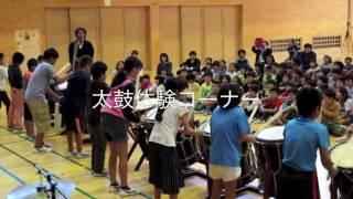 和楽器で芸術鑑賞   AUN&HIDE学校公演 2016.10.18 鳥取県・伯耆町立溝口小学校