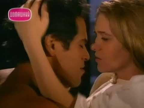 Земля любви (107 серия) (1999) сериал