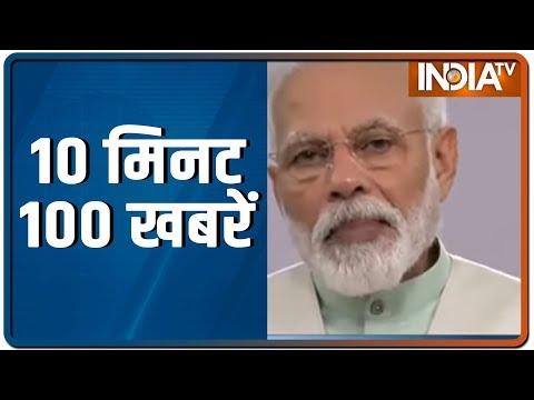 आज सुबह की 100 बड़ी खबरें   100 News   April 5th, 2020