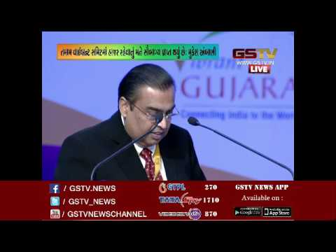 Vibrant Gujarat 2017 : Mukesh Ambani's Speech at the global event in Gandhinagar, Gujarat