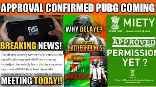 PUBG MOBILE INDIA LAUNCH TODAY? || PUBG NEWS || PUBG LATEST UPDATE || PUBG MOBILE INDIA LATEST NEWS