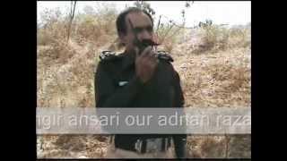 Mandi bahauddin crime story