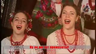 Песня фанатов сборной Украины: «Чом ти не пройшов»
