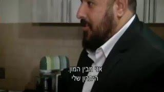 המאיר לבריות אמנון לוי