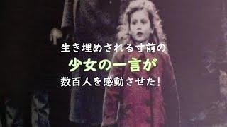 【真相の扉】https://jp.truthmedia.info/ Life Needs Truth!真相を伝え...