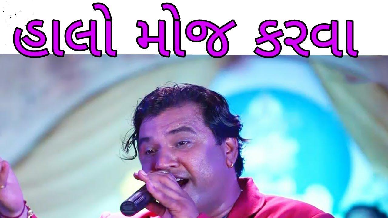 Kirtidan Gadhvi King of Gujarat
