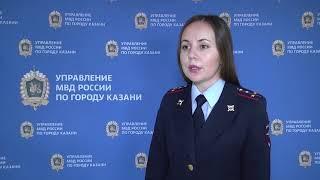 В Казани поймали грабителя денег и телефонов