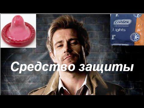 Константин Constantine 1 сезон Русский трейлер 2014